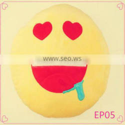 Hot sale stuffed cute smiley emoticon plush emoji pillow