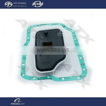 4f27e Automatic Transmission pan gasket with oil filter sump gasket