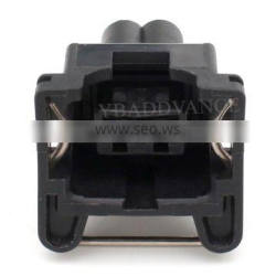 TE Connectivity Junior Power Timer Series 2 Way Cable Mount Connector Housing 85202-1