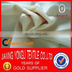 190T pongee breathable lining fabric