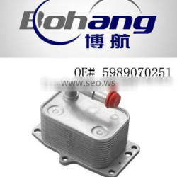 High Quality Oil Cooler For Peugeot 407 607 5989070251