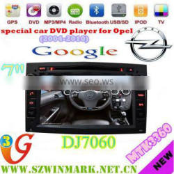 DJ7060 double din car DVD player for Opel with GPS/BT/FM/AM/RDS/TV/VMCD/3G/GAMES/etc