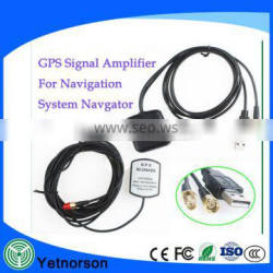 GPS Antenna Signal Repeater Amplifier Receiver Active For car Phone navigation