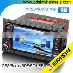 "Erisin ES7078A 7"" Touch Screen Car DVD Player for SEAT EXEO 2010"