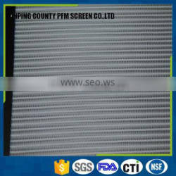 hot sale polyester spiral dryer screen mesh fabric