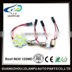 hot sale car parts accessories flower type t10/ba9s/festoon 5630 12smd car led dome roof led car interior lamp