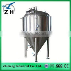 High Quality fermentation tank beer fermentation tank used stainless steel tank for wine