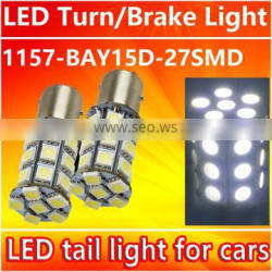 Hot sell BAY15D 27SMD LED stop light bulbs car stop light 1157 27SMD Low power consumption long lifespan