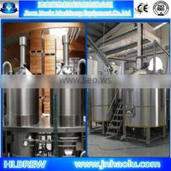 500L hotel beer brewery equipment,commercial beer brewing equipment