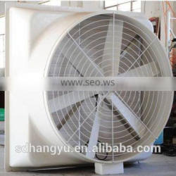 HY factory fiber glass fan big industrial exhaust fan wall mounted FRP glass fan