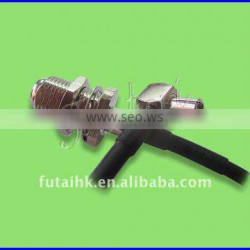 Pigtail Cable for U720/EX720/S720