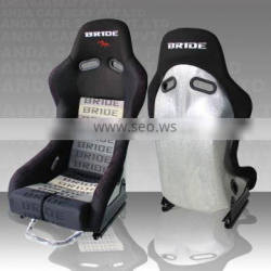 BRIDE Lowmax Racing Bucket Seat/Silver FRP/Fixed Seat MR