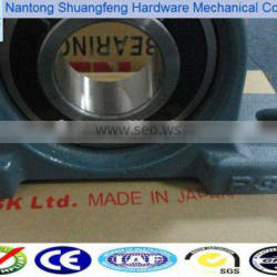with plummer block housing NSK insert bearing UKP312