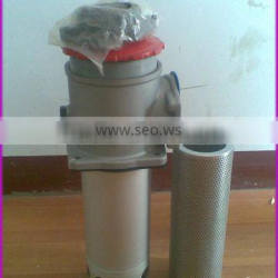 TF series self-sealing suction oil filter