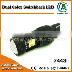 CK compatible 3030 32W switchback LED bulb