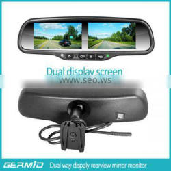 4.3 inch GERMID multiple display rear view mirror with backup camera display for trucks