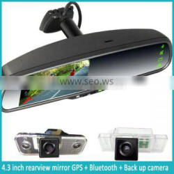 multifunctional GPS rearview mirror with built-in Bluetooth and auto reversing system