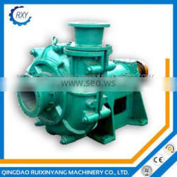 Design and manufacturer electric water pump