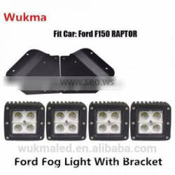 10-14 FordF150 SVT Raptor Bumper Bracket For 16W 3'' LED Spot Beam Fog Light