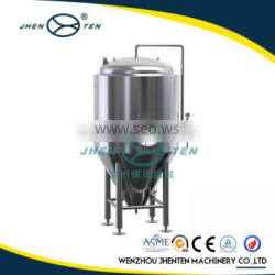 Low price beer fermentation tank stainless steel