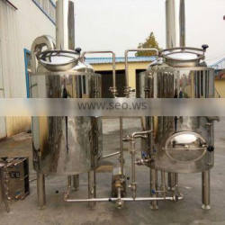 Low price to start business 200l used brewery equipment