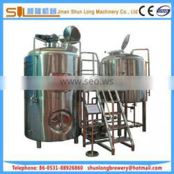 commercial beer brewery equipment for sale 7bbl beer brewing equipment