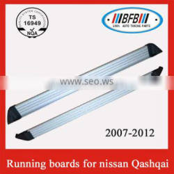 2007-2012 side running board fit for qashqai side step