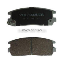 8972068720 good quality auto spare parts brake pad system for Great Wall Hover CUV