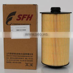 SAIC Hongyan Truck spare parts , 5801415504 Oil Filter Element for C13 Engine
