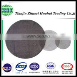 Five layers sintered wire mesh and filter sheets from china manufacture