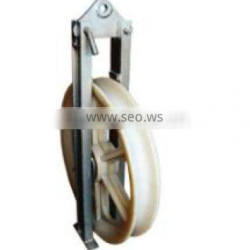 wholesale 660mm large diameter stringing Nylon pulley blocks