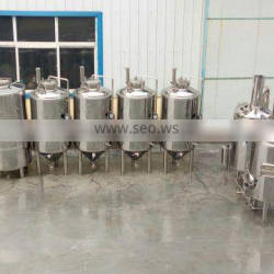 5HL micro brewery equipment PLC control beer brewery equipment