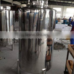 Stainless steel wine brite tank for sale