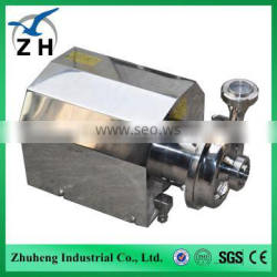 belt driven centrifugal water pump food grade Sanitary centrifugal pump