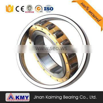 Single row SKF bearing Spherical Roller bearing 20211M