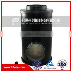 Automobile air filter assembly AH1200 air housing/cleaner 94973006/500589006