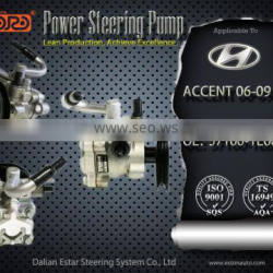 Electic Power Steering Pump Applied For HYUNDAI Accent 06-09 57100-1E000