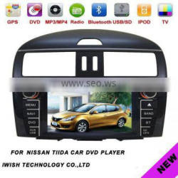 7 inch car dvd gps for nissan tiida with high definition car dvd vedio
