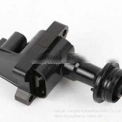 For 1987-1989 Nissan Pulsar NX 1.8 Quality OEM Ignition Coil