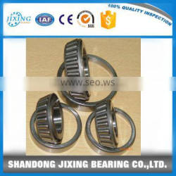 Tapered roller bearing 30204,Chinese bearing factory,pulley bearing