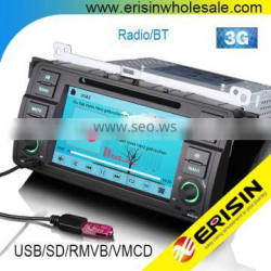"Erisin ES7046B 7"" Special Car DVD Player 3G Radio M3 1998"