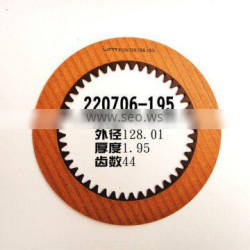 ATX Automatic Transmission CG5 220706-195 friction plate Gear box automotive friction disc Clutch Plate