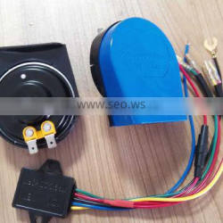 3 wheel electric car cow ox horn police siren for sale