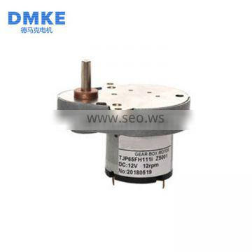 DMKE DK-P65FH 24v small gear box and motor,12v small permanent magnet dc electric motor