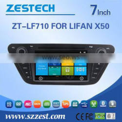NEW 7inch WINCE 6.0 system DVR DVB TMC Car Audio player for Lifan X50 3G WiFi OBDII system
