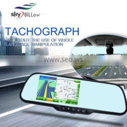 5 inch rarview car camera android system with gps navigations