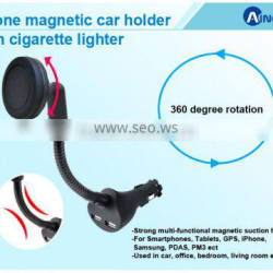 Full Rotation Dual USB Magnetic Car Charging Holder