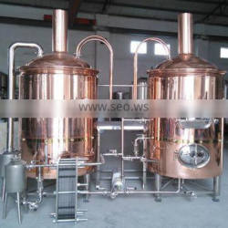 500L mini beer brewing equiment we processing different types brewery equipment