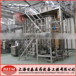 Industrial Microbiology Fermenter