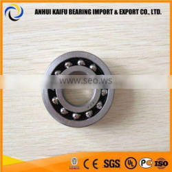 1205 ETN9 High precision Self-aligning ball bearing 1205ETN9